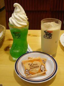 クリームソーダとアイスミルク