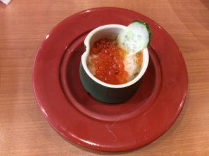 竹姫寿司 いくら