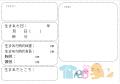 お別れ会~アルバム1